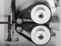 SAM1 machine coupe denudage cable electrique